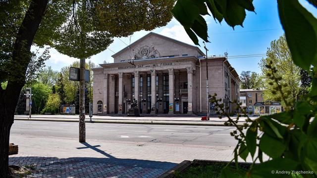Концертный зал имени Глинки (областная филармония) в Запорожье