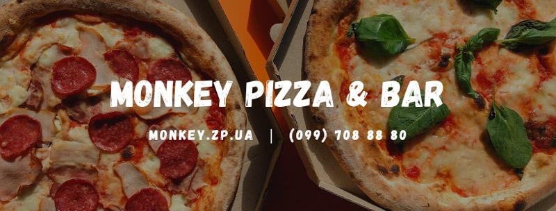"Пиццерия ""Monkey Pizza"""