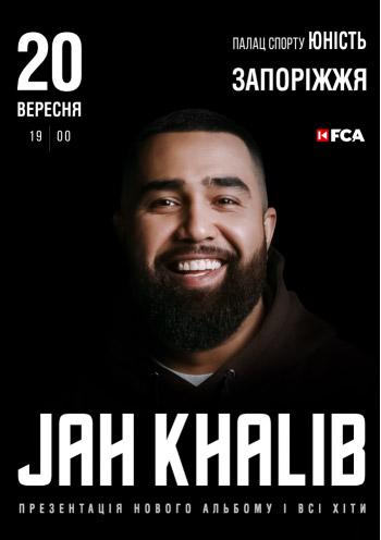 Концерт - JAH KHALIB