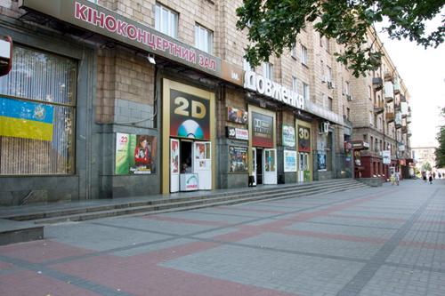 Кинотеатр имени Александра Довженко