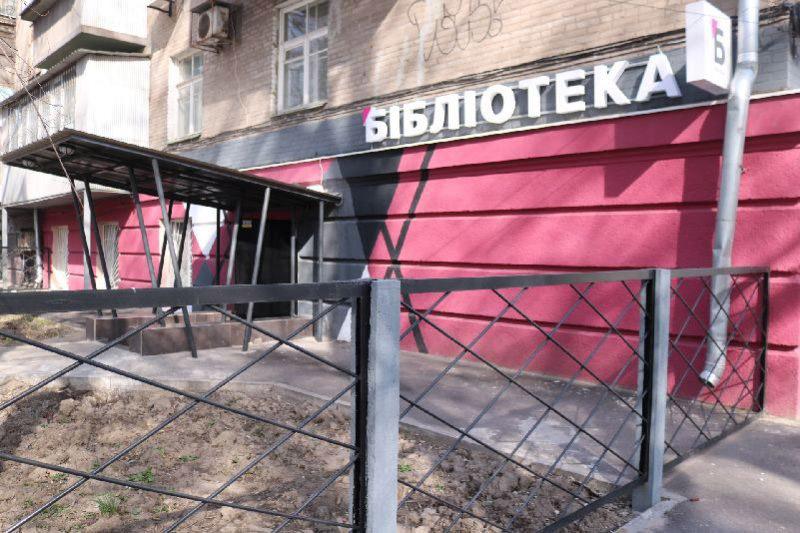 Библиотека на Маяковского