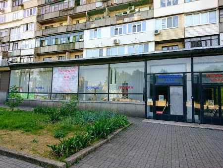 Выставочный зал Союза художников в Запорожье