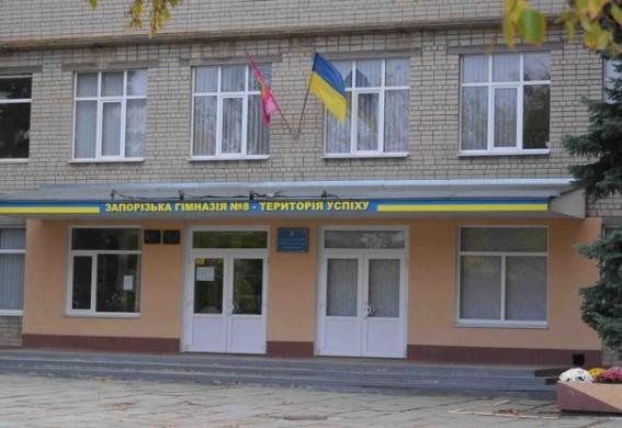 В Запорожье в гимназии №8 школьник пережил клиническую смерть: сейчас ребенок находится в тяжелом состоянии