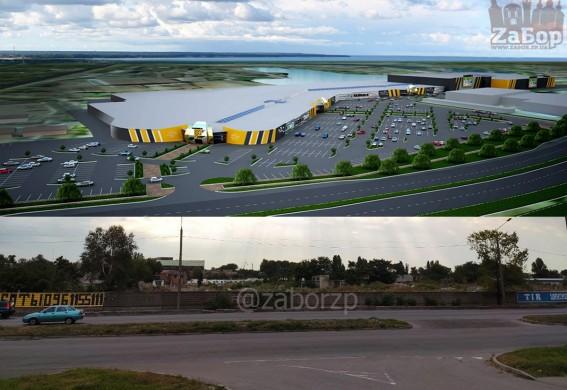 В Запорожье уже расчистили площадку под строительство самого крупного ТРЦ в городе (фото)