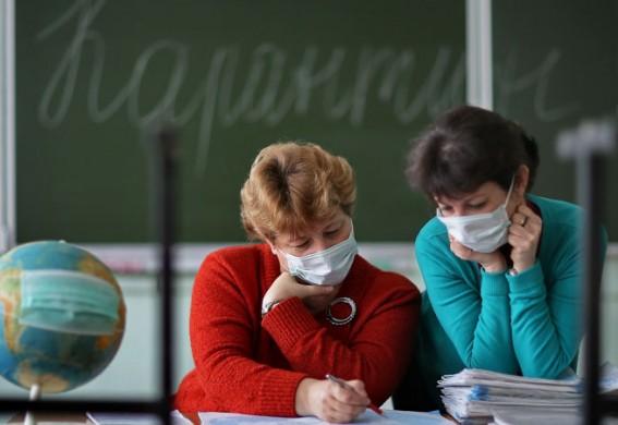 Запорожская область в желтой зоне: список школ, вузов и детских садов, которые перешли на дистанционное обучение