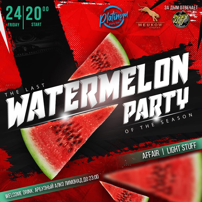 The last WATERMELON-PARTY