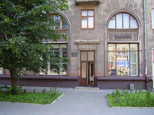 Выставочный зал Союза фотохудожников Запорожья
