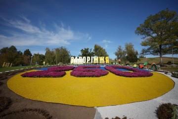 В Запорожье горожане уже успели повредить цветочные фигуры в Вознесеновском парке (фото)