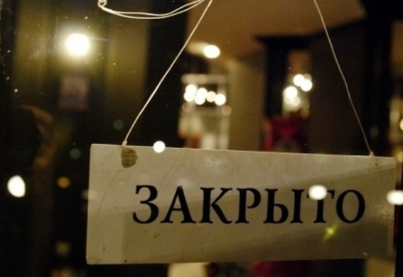 С понедельника Запорожская область в красной карантинной зоне: что разрешено, а что нет
