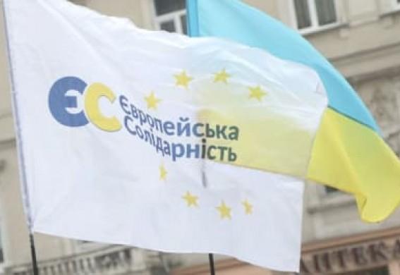 """""""ЄС"""" очолила рейтинг українських політичних партій, більшість вважає її головною опозиційною силою – КМІС"""