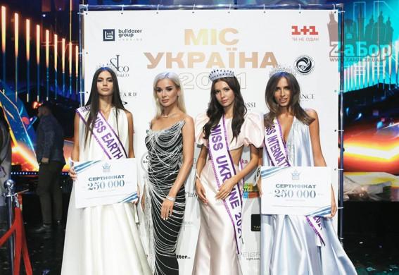 Запорожанка победила в одной из номинаций на Мисс Украина и выиграла 250 тысяч гривен (фото, видео)