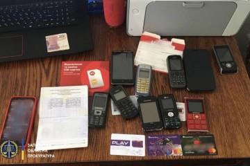 20-летний хакер из Запорожья создал фейковую ДІЮ (видео, фото)