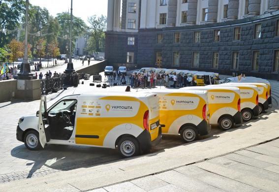 В Запорожской области начнут работу передвижные отделения почты