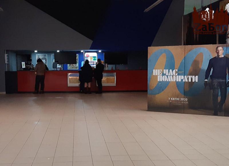 """""""Блокбастер синема"""" - """"Blockbuster cinema"""" (кинотеатр)"""