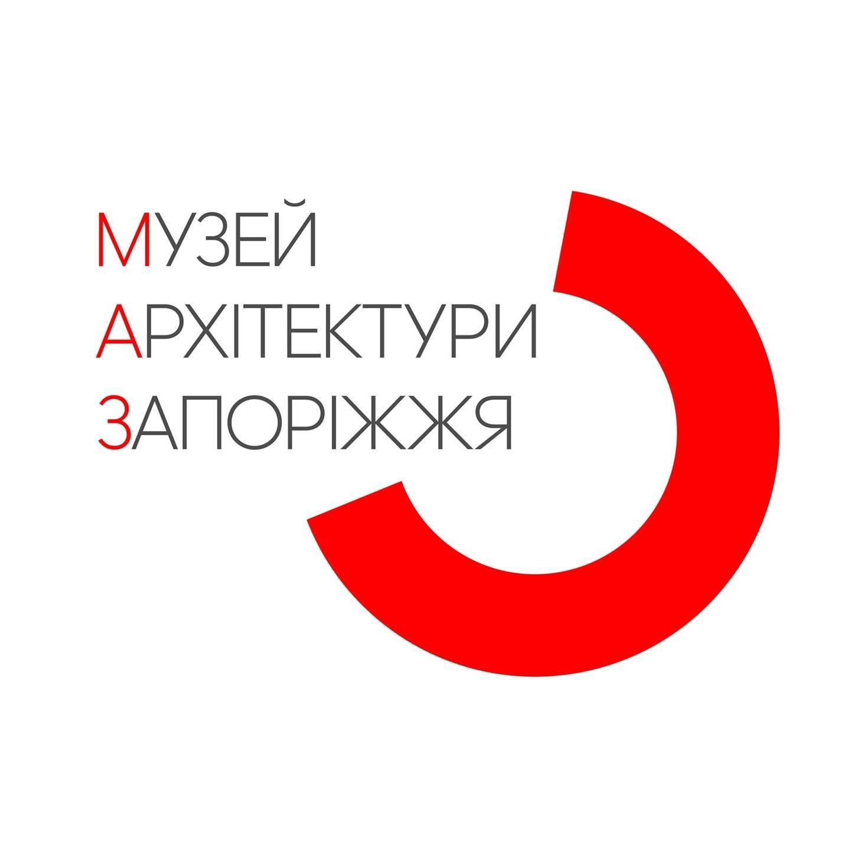 Музей истории архитектуры Запорожья