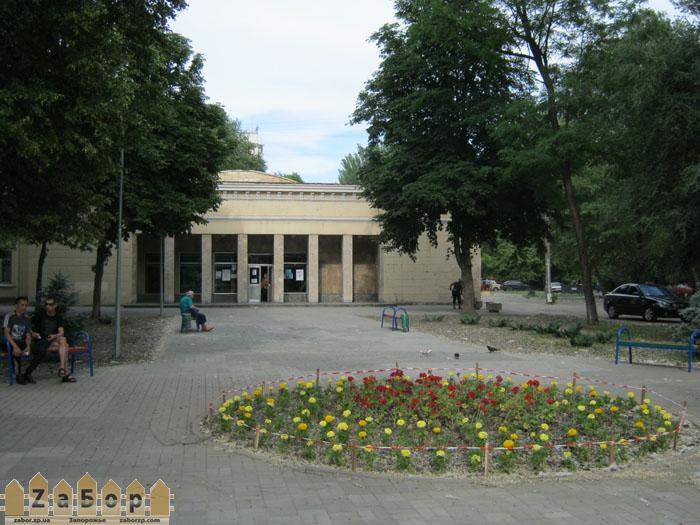 "Дворец культуры ""Заводской"""