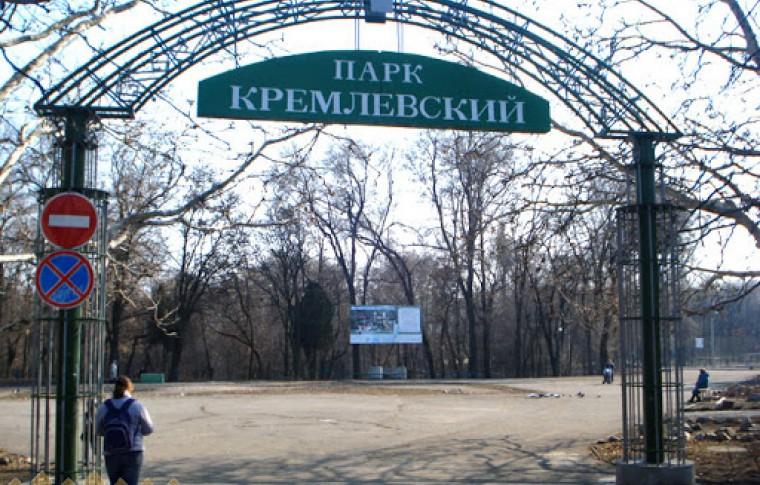 В Запорожье реконструируют парк возле ДК ЗТЗ (фото)