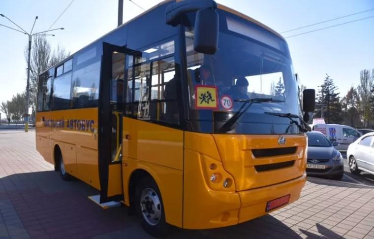 В Запорожье облсовет планирует приобрести школьные автобусы на 43 млн грн